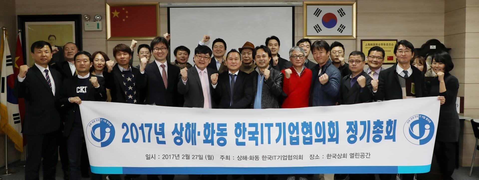 한국경연전람